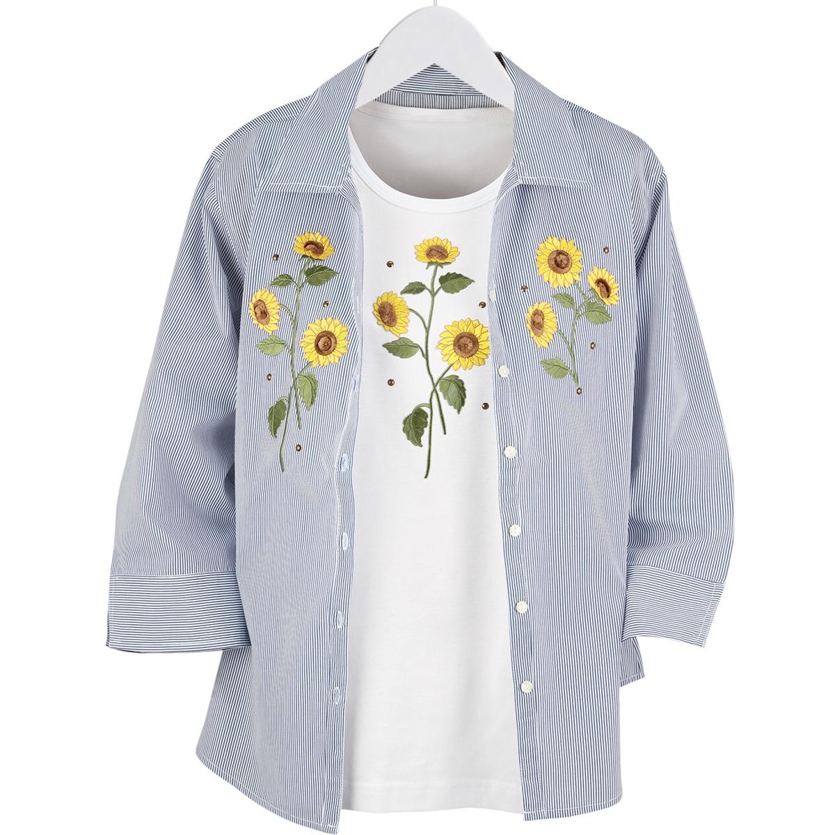 Sunflower Shirt Set