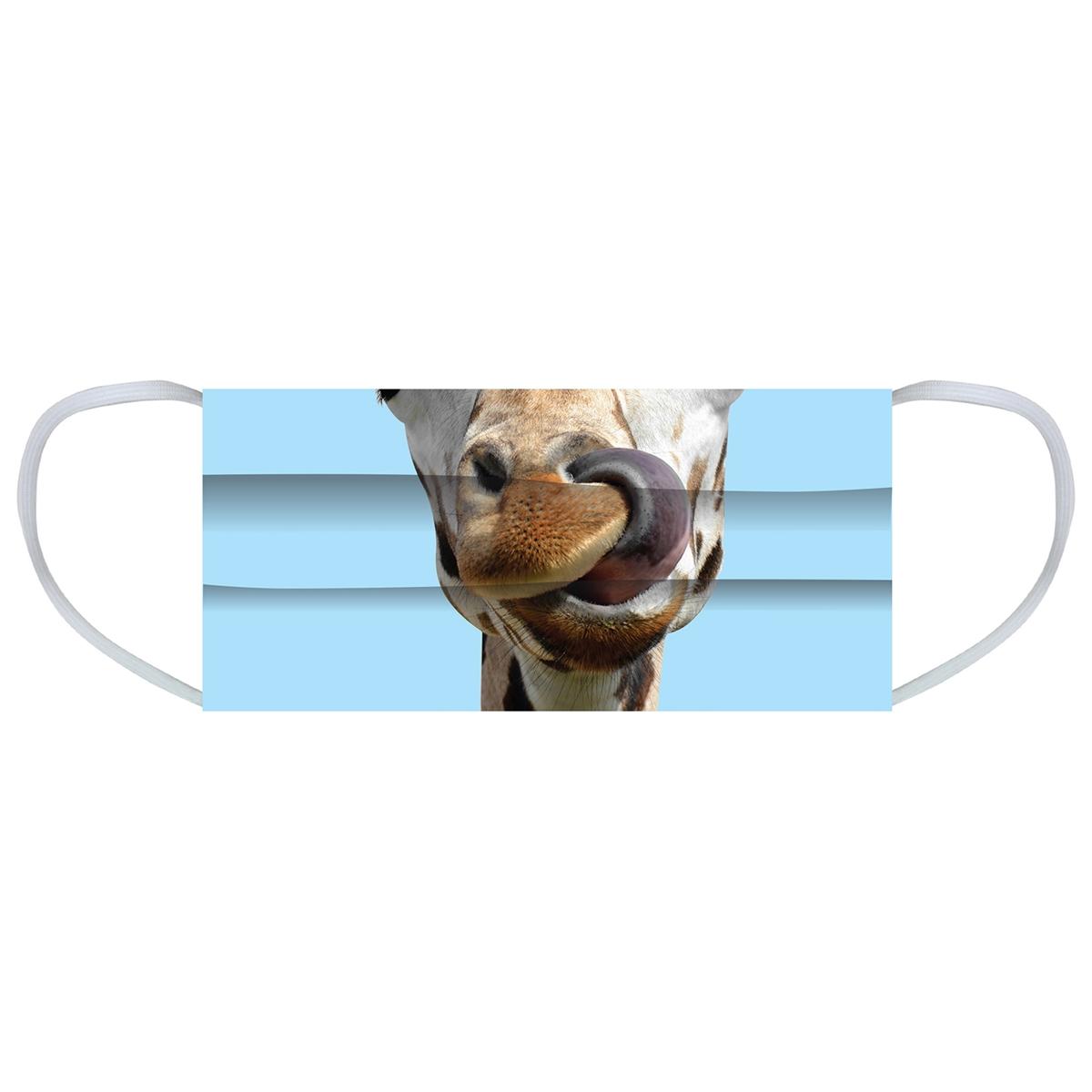 Giraffe Face Mask