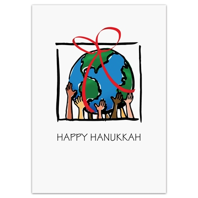 Gift of Peace Hanukkah Holiday Cards