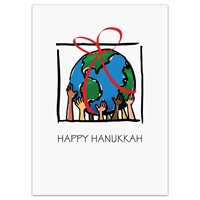 Gift of Peace Hanukkah