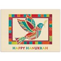 Patchwork Dove - Hanukkah Cards